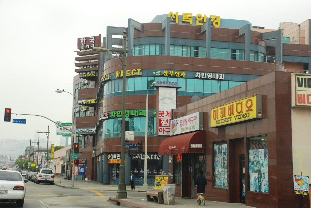 Koreatown Homes for Sale